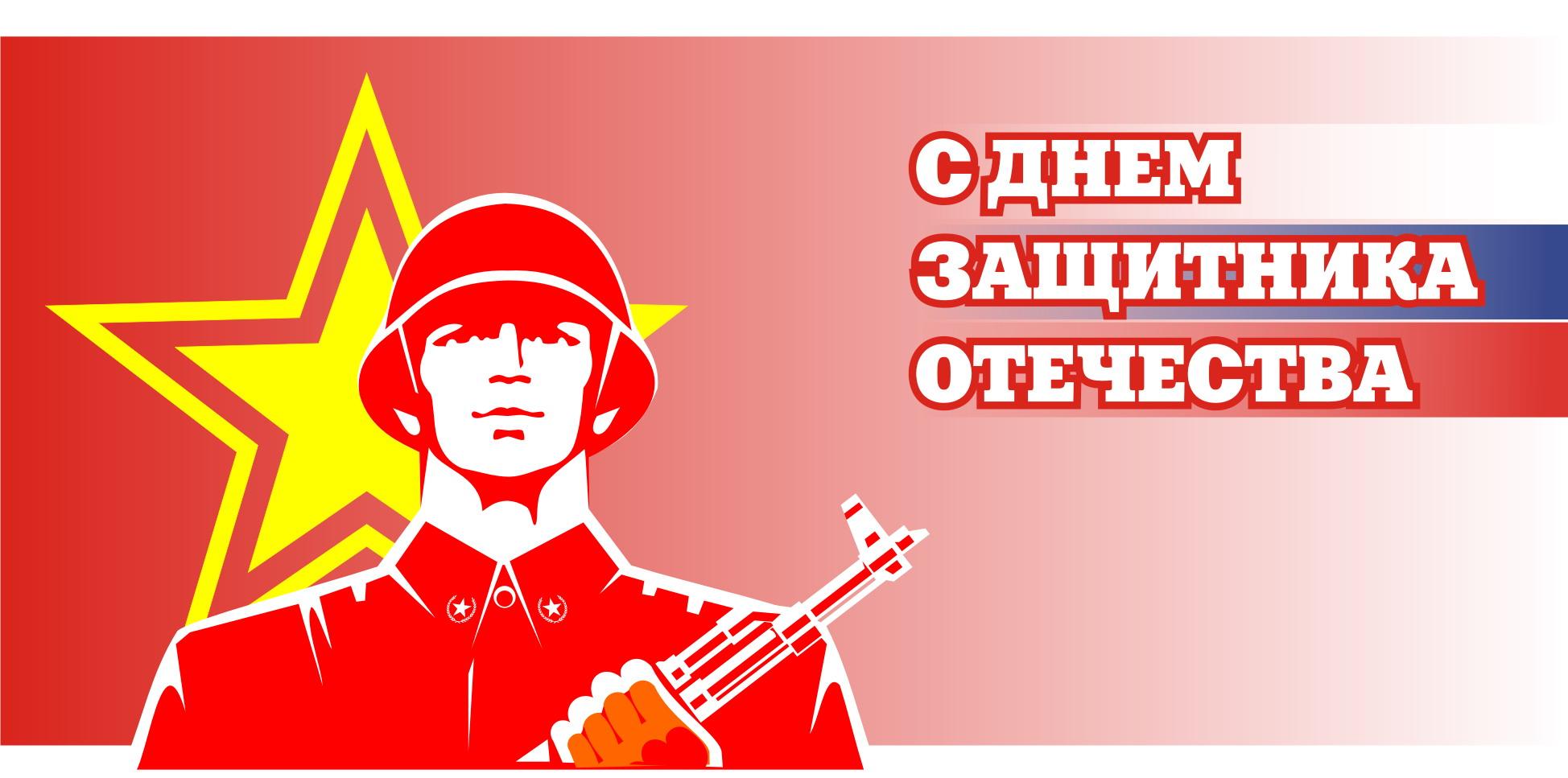 День снятия блокады открытка нарисованная школьниками
